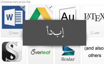 101-innovations-survey-writing-click-grey-arabic